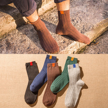 5 Pairs/Lot Fashion Cloth Label Men Socks Pure Cotton Classical Business Casual