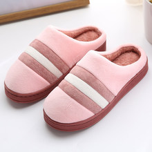 Striped Soft Bottom Home Slippers Cotton Warm Shoes Women Indoor Floor Slippers Non-slip Shoes For Bedroom House(China)