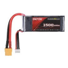 цена на 11.1V  60C/25C/45C 3S 1P Power Lipo Battery XT60 Plug Rechargeable for RC Racing Drone Quadcopter Helicopter Airplane