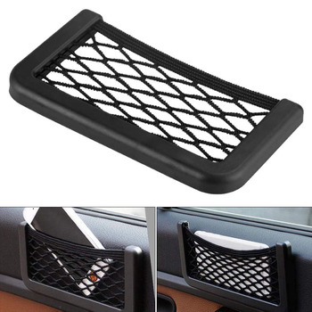Universal Car Storage Net Bag Auto Seat Side Back Stick on Phone Holder Pocket Adhesive Cargo Mesh Organizer Black image