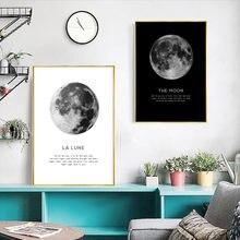 Affiche en toile avec La Lune, peinture d'intérieur nordique minimaliste, décoration moderne, YX140