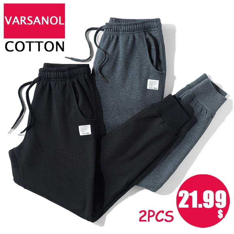 2pcs Streetwear Joggers Sweatpants Men's Pants Fitness Cotton Sportswear Tracksuit Trouser Black Grey Sports Pants Men Clothing