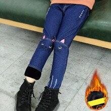 Джинсы для девочек плотная теплая осенне-зимняя одежда для детей детские джинсы, джинсы для маленьких девочек флисовые, с вышивкой в виде кота, на рост от 100 до 160 см