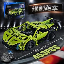 Racing Car Remote Control Technic RC Car Electric truck Building Blocks bricks Construction Toys DIY Toys For Children gifts motorized 20005 technic car series remote control vehicle rc truck model building blocks bricks compatible with 42043 kids toys