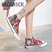 Street Style Graffiti Shoes Women Casual Canvas Flat Shoes Ladies Fashion 2019 Lace Up Student Popular Shoes Zapatos Mujer New fashion hip hop graffiti canvas shoes rock women girls casual shoes 2018 new woman printed flat shoes