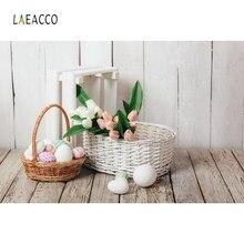 Laeacco 春写真撮影の背景イースター写真の背景卵花バスケット Photophone 子供のためのパーティーの装飾 Photozone