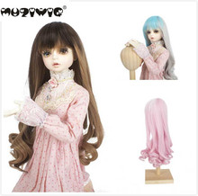 MUZIWIG bjd 1/3 Heat Resistant Synthetic baby doll wig hair Ice Blue & Silvery Gray Mixed Wavy with bangs for dolls wigs