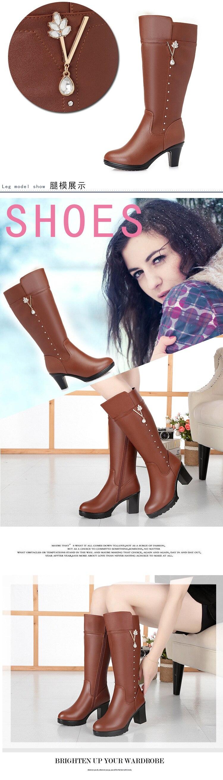 Женские зимние высокие сапоги новый стиль кожаные женские размер