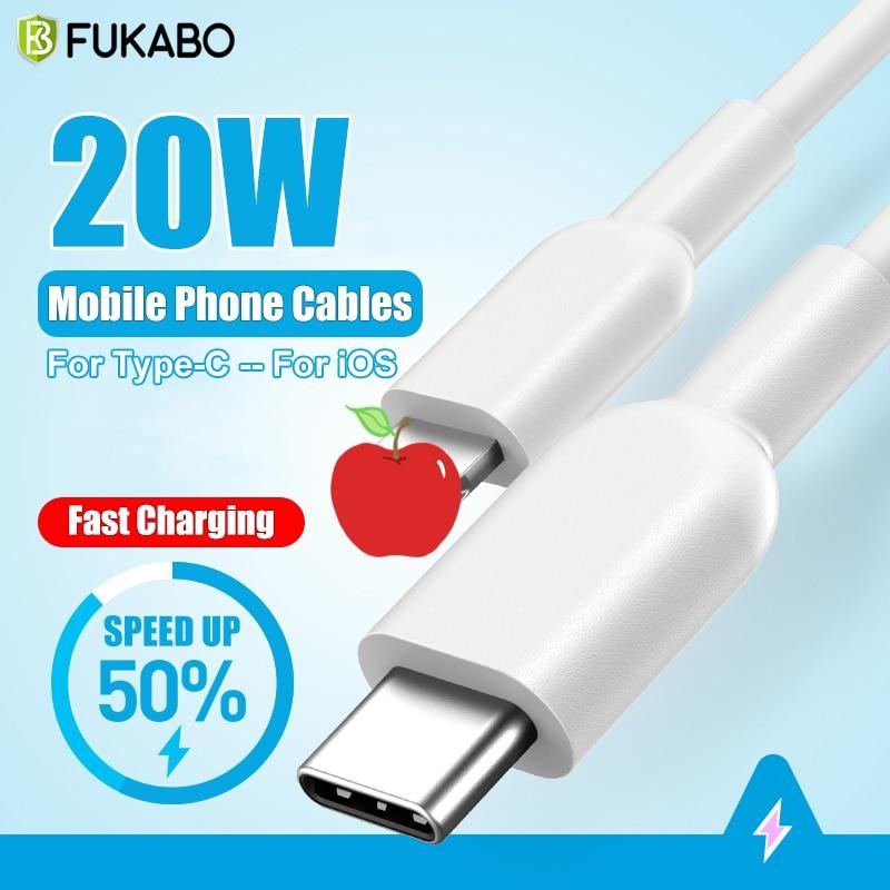 20 Вт Кабель для быстрой зарядки и синхронизации данных 5А PD USB C кабель для iOS зарядное устройство для iPhone 11 12 Pro Max mini 7 Мобильный телефон кабели для передачи данных Кабели для мобильных телефонов      АлиЭкспресс