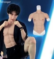Мускулистый Мужской силиконовый мускул, имитирующий грудь, мышечный мускул, 2500 г, боди, мужской формирователь, сильный человек