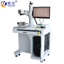 Marking-Machine Fiber Laser machine with 80 Rotary for Water Cup mark