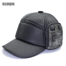 SILOQIN  Dads Hat New Style Man Ear Protection Baseball Cap Winter Middle Old Aged Thicken Keep Warm Leisure Motion Hats