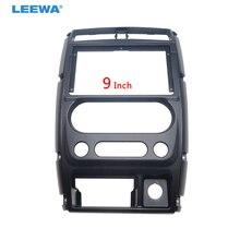 LEEWA רכב סטריאו 9 אינץ 2Din גדול מסך Fascia מסגרת מתאם עבור סוזוקי Jimny דאש אודיו הולם פנל מסגרת קיט # CA6689