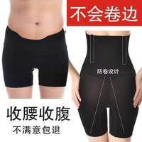 [2 Packaged in the Shape of Bars] High waisted Belly Holding Butt lift Underwear Large Size Stomach Restraining Pants Women's Re