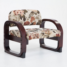 Japanese Style Wood Low Chair For Children Seat Height Adjus