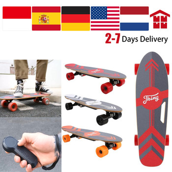 Electric Skateboard with Remote 350W Brushless Motor, 12MPH Top Speed 8 Miles Range 3 Speeds Adjustment, Max Load up to 220 Lbs 1