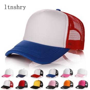 adjustable Dustin Stranger Things Dustin baseball Cap Hat Copy Cosplay Coser Dustin Summer Snapback Mesh Net Trucker Hat Cap Men недорого