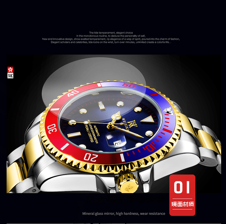 H246586488901493bbadf6d521b329741w WEISIKAI Diver Watch Automatic Mechanical Watches Sports Top Brand Luxury Men's Diving Watches Male Wristwatch Relogio Masculino