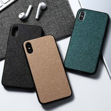 Luxury Simple PU leather Phone Cases For iphone X Xs Max XR Ultra Thin Soft Silicone case For iphone 7 8 6 6s Plus back cover new for iphone 11 pro max case xs max xr for iphone x 6 7 8 plus 6s luxury vintage pu leather back ultra thin case cover coque