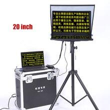 جهاز كمبيوتر محمول 20 بوصة للمطالبة بالأخبار مباشرة مقابلة خطاب طالب كبير