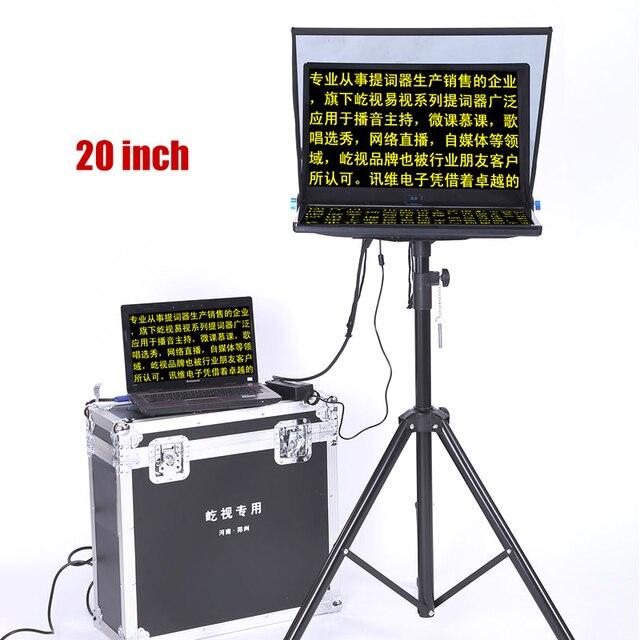 20 אינץ מחשב נייד טלפרומפטר לחדשות לחיות ראיון דיבור לחשן גדול טלפרומפטר