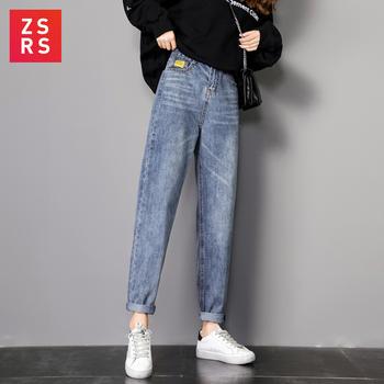 Zsrs jesienne dżinsy kobieta dżinsy dla mamy spodnie damskie dżinsy typu boyfriend z wysokiej talii push rozmiar panie dżinsy spodnie dżinsowe 4xl 2019 tanie i dobre opinie Pełnej długości Elastan Na co dzień Jeans W19F192900 Zmiękczania Harem spodnie REGULAR Bleach Mycia Kobiety Kieszenie