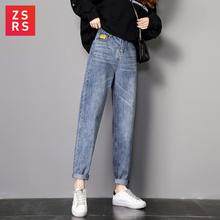 Zsrs jesienne dżinsy kobieta dżinsy dla mamy spodnie damskie dżinsy typu boyfriend z wysokiej talii push rozmiar panie dżinsy spodnie dżinsowe 4xl 2019 tanie tanio Pełnej długości Elastan Na co dzień Jeans W19F192900 Zmiękczania Harem spodnie REGULAR Bleach Mycia Kobiety Kieszenie