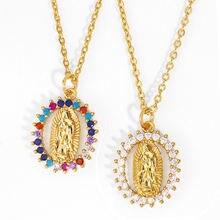 Радуга Девы Мария подвески для женщин ожерелье из золотых цепей