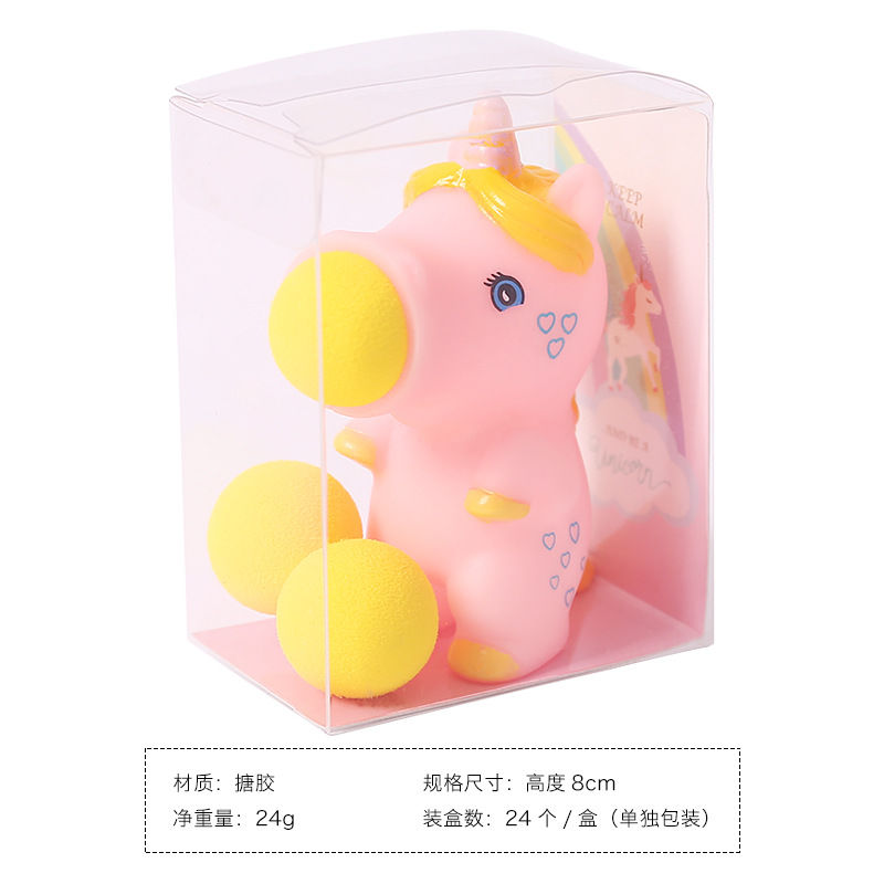 Huilong Creative Unicorn Catapult Spitting Ball Toys Untied Decompression Vents Squeeze Balls Toys Personal Gifts Fun Toys