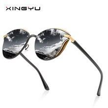Xingyu металлические круглые поляризационные солнцезащитные