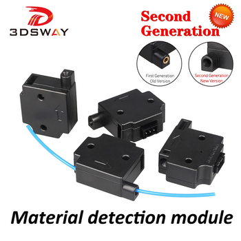 3DSWAY 3D Printer Parts Material detection module for Lerdge Board 1.75mm filament detecting module monitor sensor free shipping 3dsway 3d printer board lerdge x motherboard arm 32 bit controller with 3 5 tft for education diy 3d printer