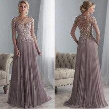 Lace Appliques Mother of the Bride Dresses