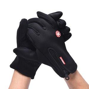 Лыжные перчатки унисекс с защитой от холода, водонепроницаемые зимние перчатки, велосипедные пуховые теплые перчатки для сенсорного экран...