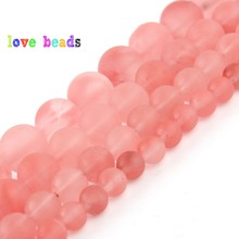 Natural Matte Cherry Quartz Beads 4/6/8/10/12mm Dull Polished Pink Round Loose Beads for Jewelry Making DIY Bracelet 15 Perles 4 6 8 10 12mm matte blue sandstone round beads natural stone beads for jewelry making diy bracelet 15 perles minerals beads
