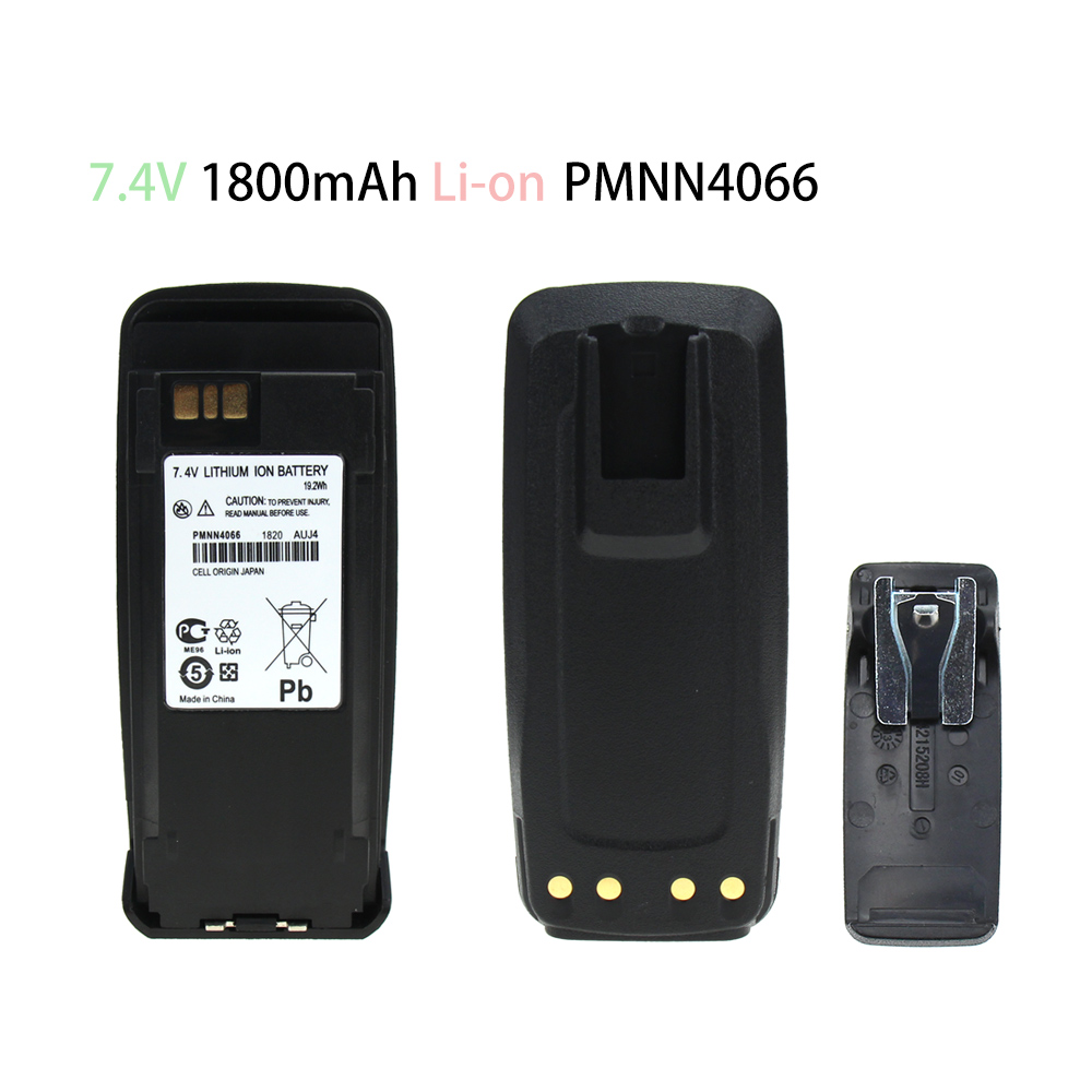 Replacement For Motorola MotoTRBO DP3400 Battery - For Motorola PMNN4065 PMNN4066 PMNN4066A Two-Way Radio Battery