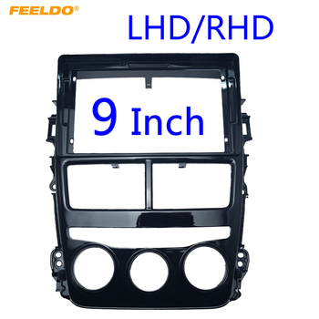 FEELDO Car Audio 9 Big Screen DVD 2Din Fascia Frame Adapter For Toyota Vios 18-19 Yaris 17 Fitting Panel Frame Kit LHD/RHD image