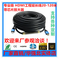 Jetta Video HDMI Engineering Line HDMI Cable Projector 1.4 with Chip 10 M 15 M 25 M 30 M 35 M