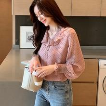 Korean Fashion Chiffon Women Blouses Autumn Ruffles Long Sleeve Shirts Plus Size XXL Womens Tops and Ladies