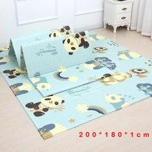 200*180 см складной мультяшный детский игровой коврик Xpe пазл детский коврик для лазания детский коврик Детские коврики для игры