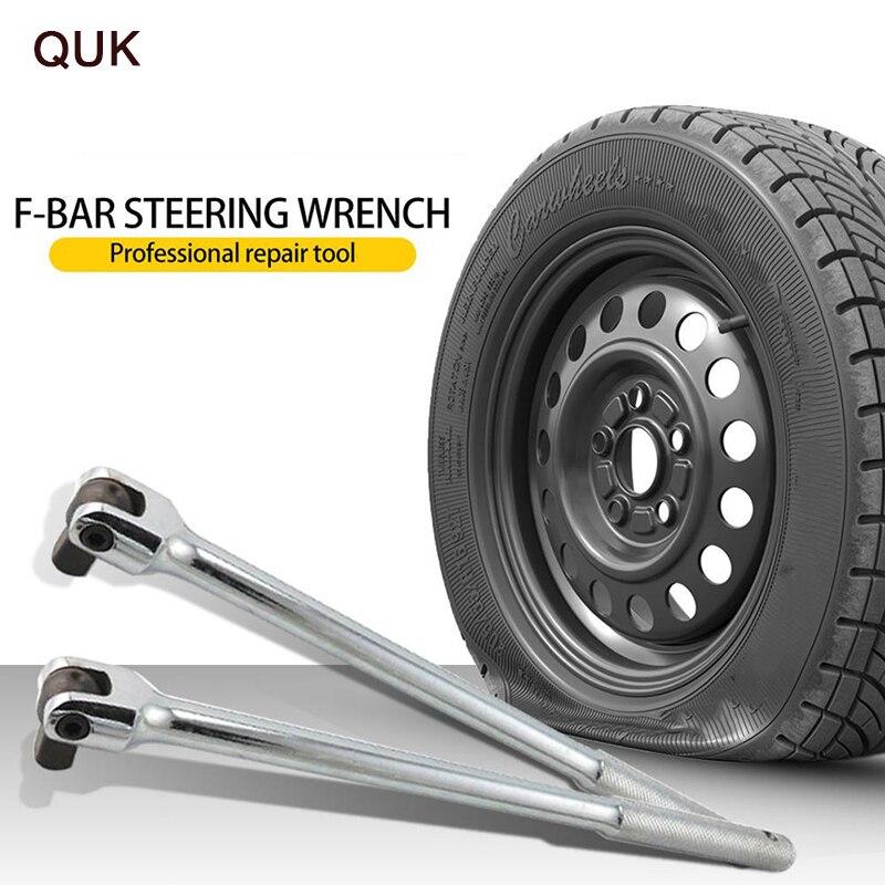 QUK Socket Wrench Breaker Bar Drive Torque Ratchet 1/4