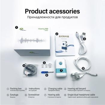 Карманный слуховой аппарат Yongrow YK-HSZTQ 6