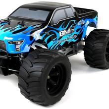 1/5 ROFUN BM5 29CC бензиновые двигатели четыре колеса большой пульт дистанционного управления 4WD RC грузовик багги грузовик игрушки