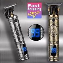 USB Перезаряжаемые лысый машинка для стрижки волос, электрическая машинка для стрижки волос, аккумуляторная бритва триммер 0 мм Для мужчин, м...