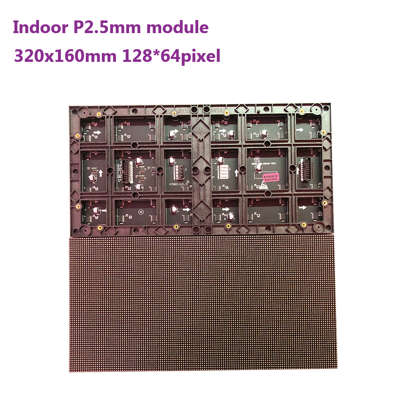 Indoor P2.5mm 320x160mm Module 128x64dots Small Pixel Pitch HD Indoor Display Full Color Module Advertising Screen
