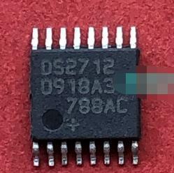 DS2712E+ Buy Price