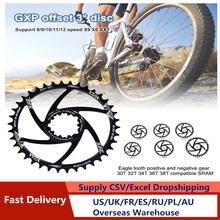 Велосипедная Звездочка 34t 36t 38t 40t односкоростная для gx