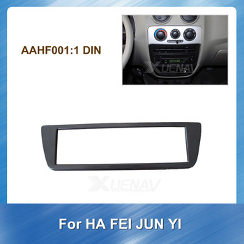 1DIN Autoradio Multimedia fascia for HA FEI JUN YI Car GPS Navigation plate Dash Kit Install Facia Console Bezel Adapter Plate image