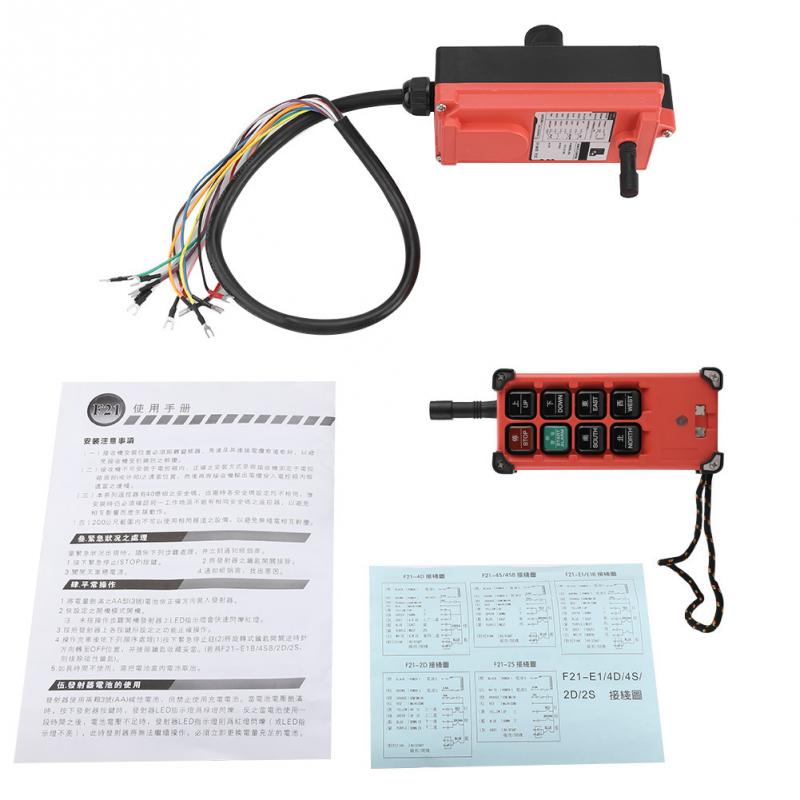 8 Key Heavy Duty Crane Industrial Wireless Remote Control Transmitter Kit Low Energy 24V