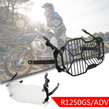 For BMW R1200GS R1200 R1250GS Adv LC Adventure R1250 GS 2019 Headlight Protector Guard Grill Grille Cover Motorcycle Accessories