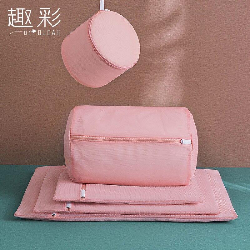 Wash Washing Machine Underwear Extra-large No. Net Pocket Clothing Bag Machine Wash Household Hair Clothes Zhejiang Province Dac